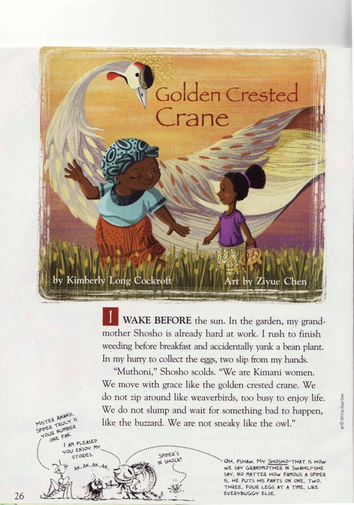 GoldenCCrane1 copy